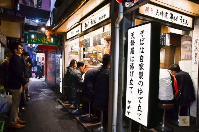 丸庄居酒屋-3