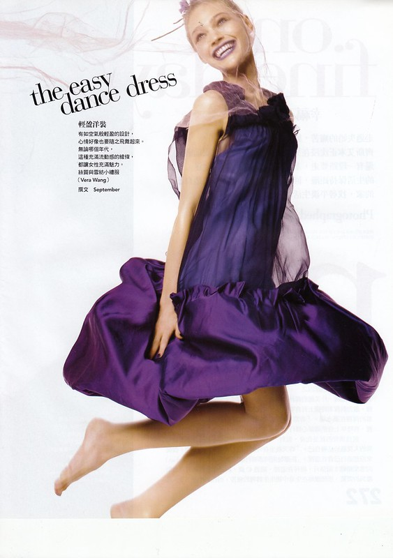 "the easy dance dress:""Smart Moves"", Vogue Taiwan, No125, Feb, 2007. Photographed by Steven Meisel, Fashion editor Grace Coddington, Hair Julien d'Ys, Makeup Pat McGrath for Max Factor"