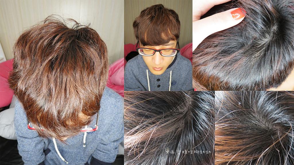 【髮/洗護品】IdHAIR/NO.1/NO.4/NO.5/NO.6/買最適合自己頭皮髮質的洗護品,還你一頭閃亮秀髮! @ 佑在搞 ...