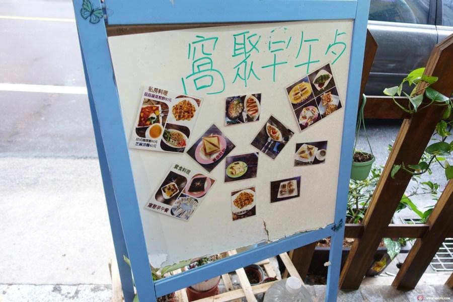 [桃園美食]窩聚早午餐~桃園中悅大飯店對面.享受新鮮現做的營養餐點 @VIVIYU小世界