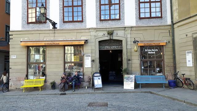 Grillska Huset (3)