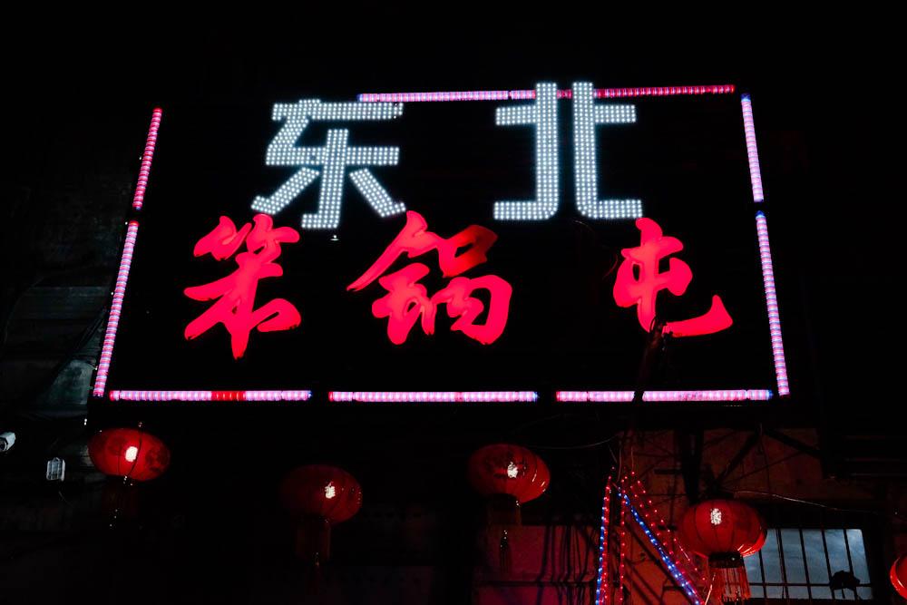 Harbin Ice Festival -45