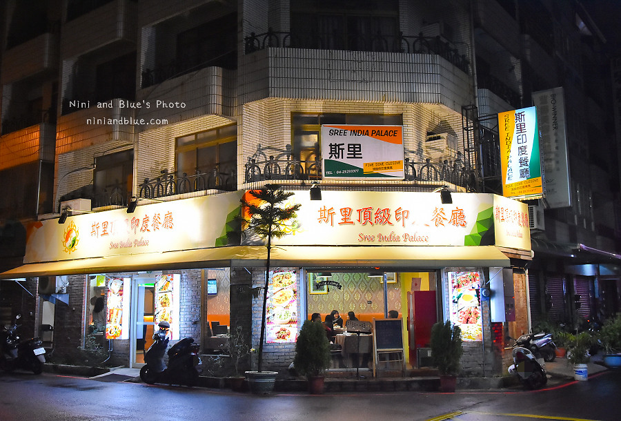斯理印度 sree india 台中美食01