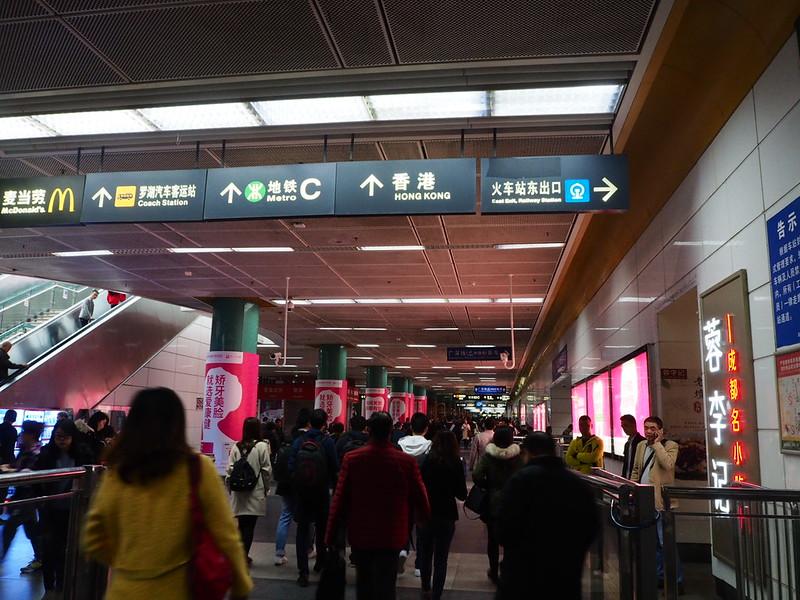 広州から香港國際空港へ 安くて早い中國高速鉄道CRH   旅のレシピ