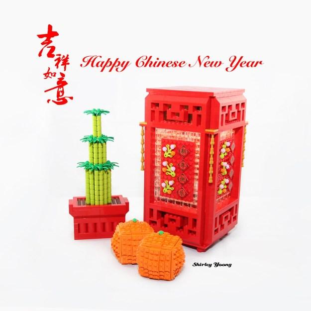 lego chinese red lantern life size