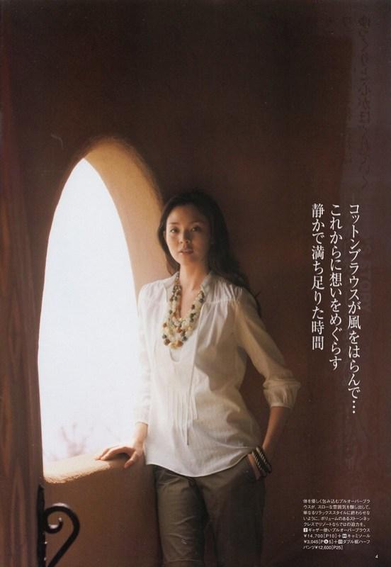コットン・ブラウス, 2006 SHIHO : REBONDIR, Senshukai, Vol. 20, 2006.