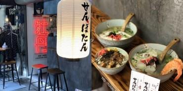 台南美食小吃 隱身在東菜市場的海味,魯肉香。「鮮牡丹」|食尚玩家推薦|