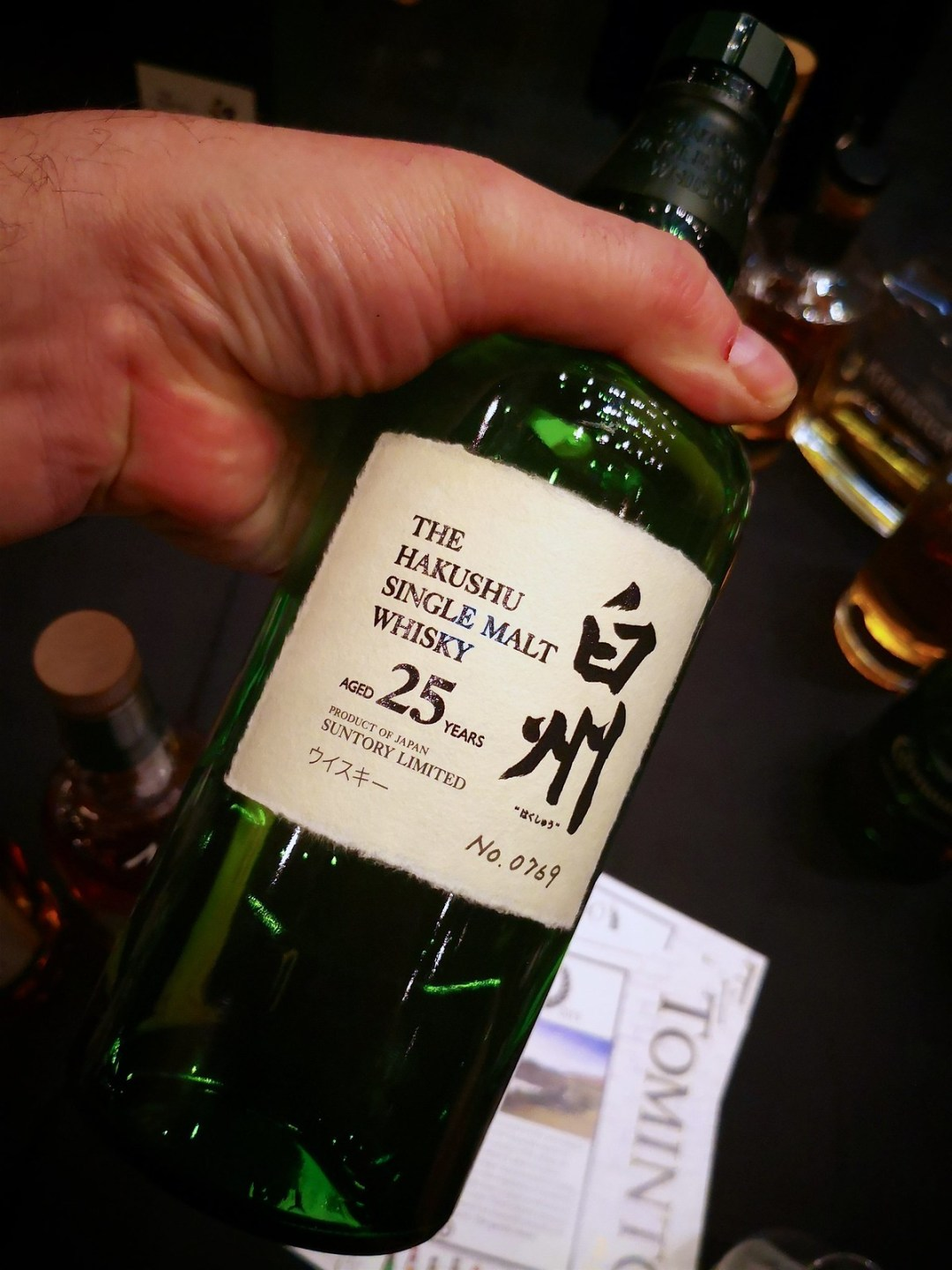 The Hakushu Single Malt Whisky Aged 25 Years