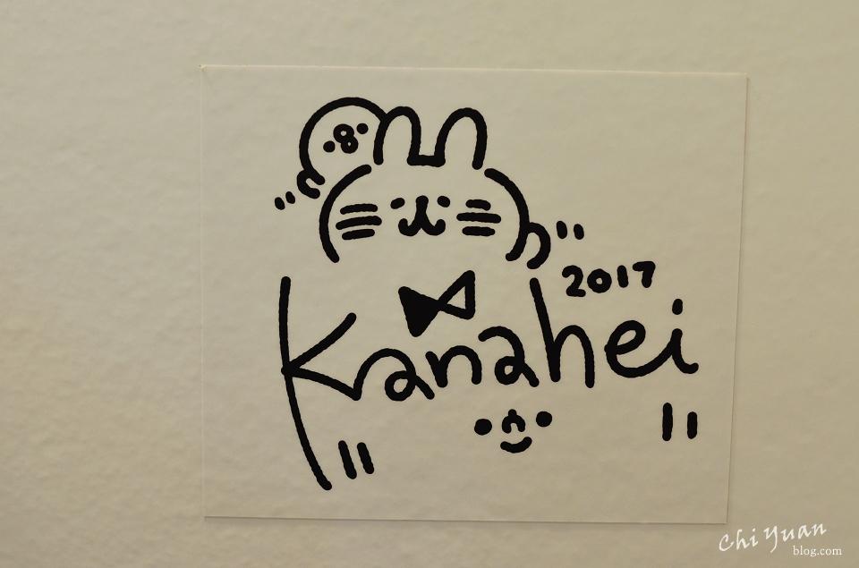 卡娜赫拉的愜意小鎮特展09.JPG