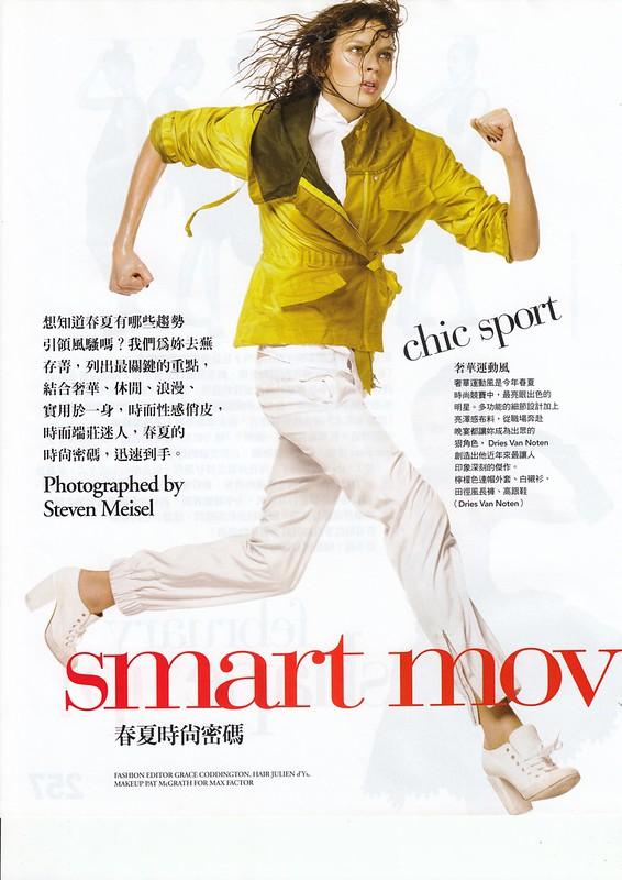 """chic sport """"Smart Moves"""", Vogue Taiwan, No125, Feb, 2007. Photographed by Steven Meisel, Fashion editor Grace Coddington, Hair Julien d'Ys, Makeup Pat McGrath for Max Factor"""