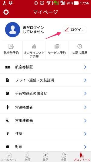 CA-mobile-09