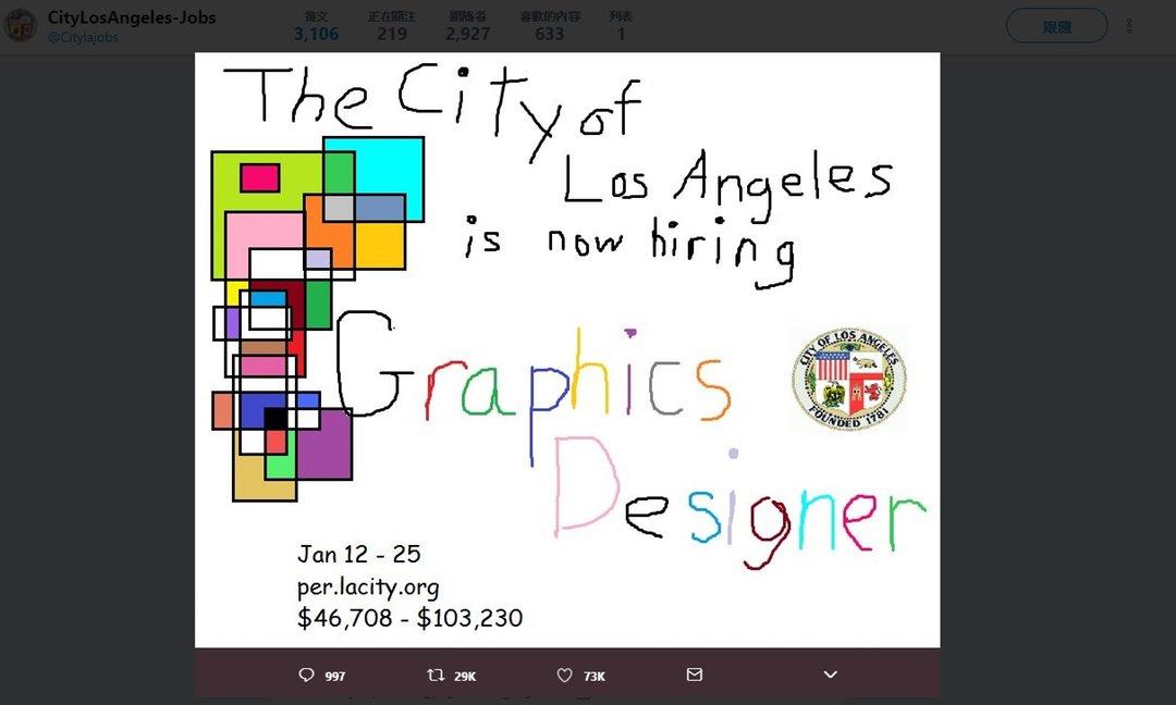 【關鍵評論】周雪君:洛杉磯超可愛「設計災難」:我們沒有圖像設計師!快來應徵 (1591) - 港文集