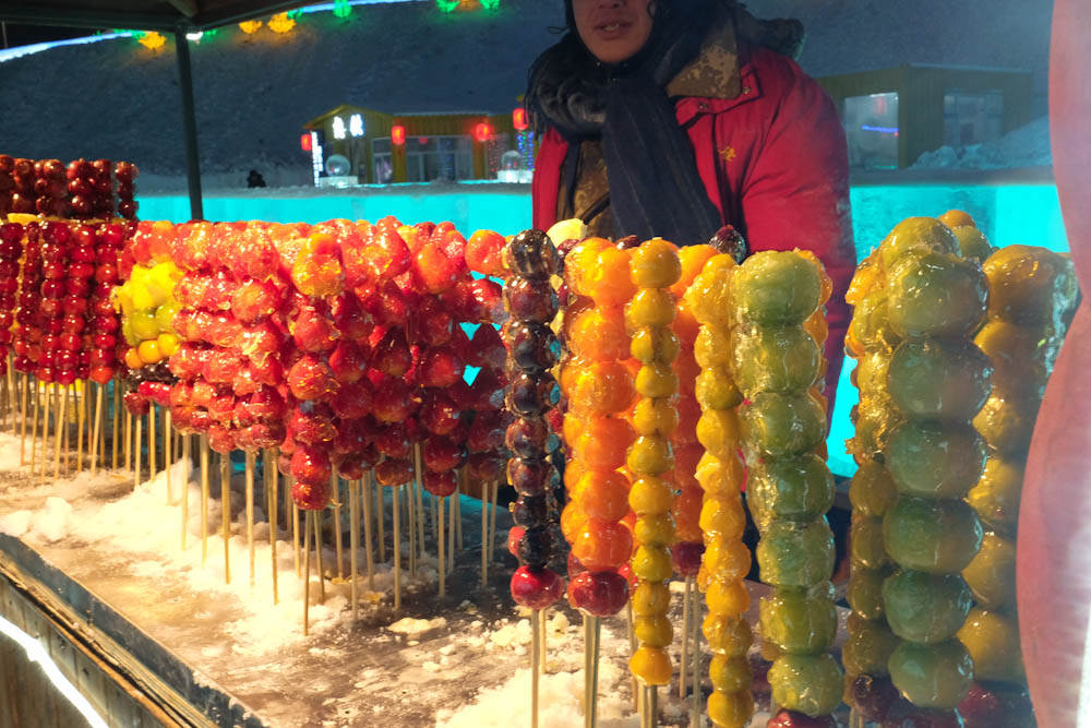 Harbin Ice Festival -11