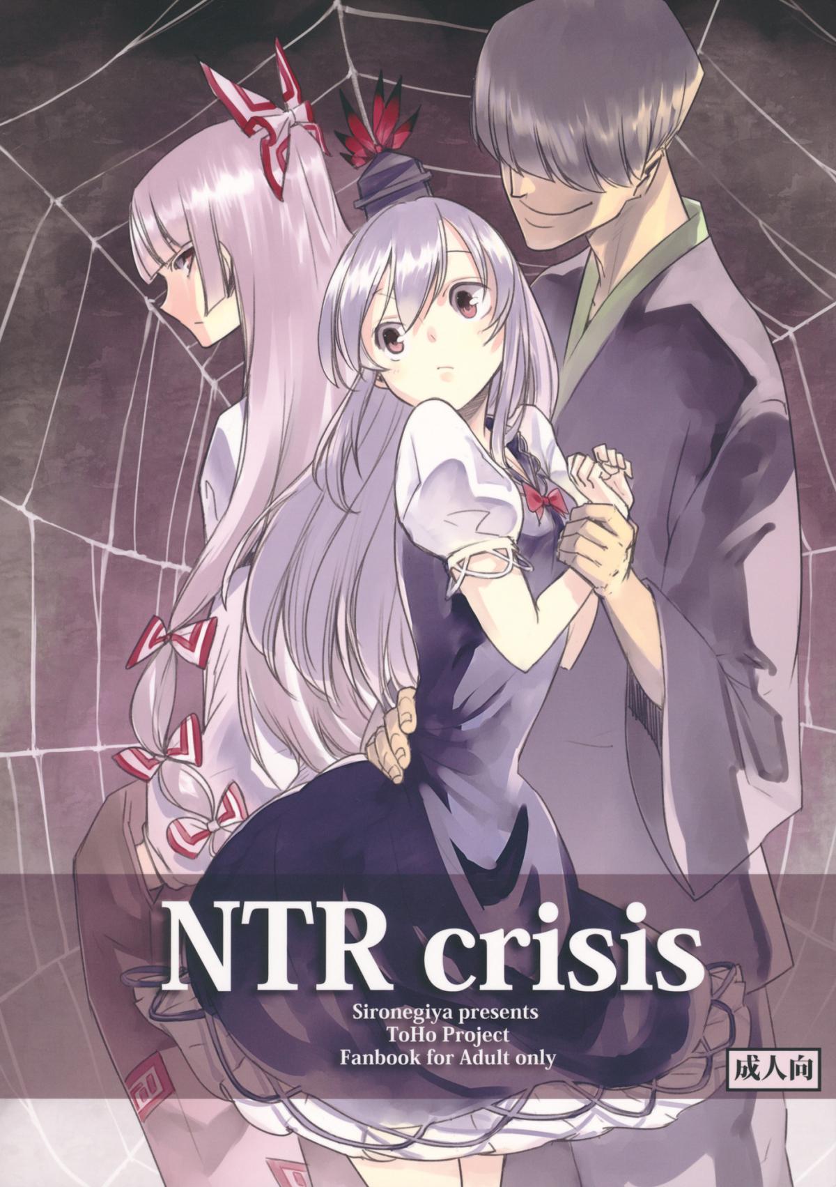Hình ảnh  in NTR crisis