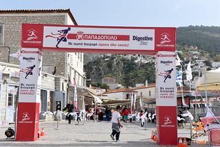 Junior's Mini Race 2016,  1200m
