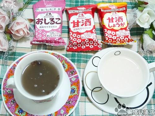 森永おうち茶屋