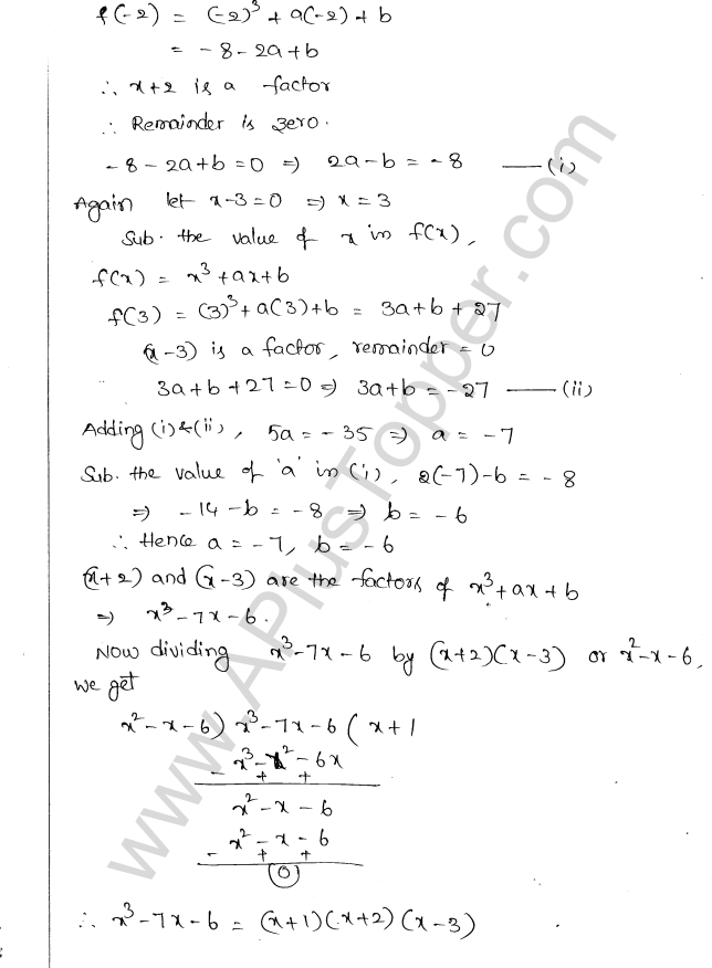 ml-aggarwal-icse-solutions-for-class-10-maths-ch-7-factor-theorem-15