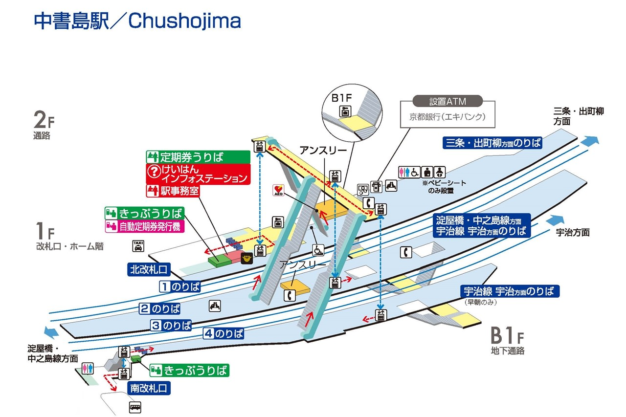 Fujimi Map 4