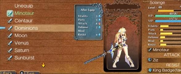 Code of Princess EX - Upgrades