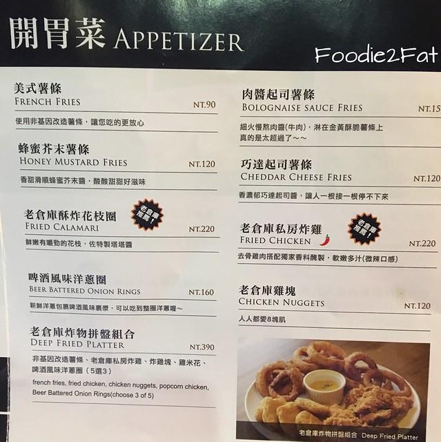 [Food2Taipei]Marcus老倉庫│平價美式工業風餐廳;與朋友下班小聚的好去處│捷運芝山站美食(士林區美食) @ Foodie2Fat ...