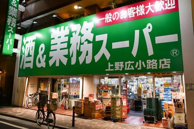 相鐵FRESA INN 上野御徒町-72