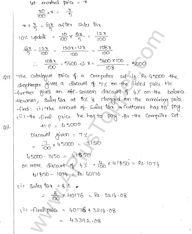 ml-aggarwal-icse-solutions-for-class-10-maths-chapter-2-sales-tax-and-value-added-tax-8