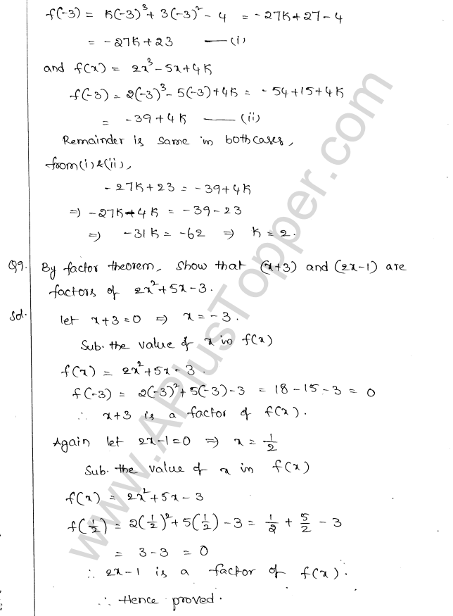 ml-aggarwal-icse-solutions-for-class-10-maths-ch-7-factor-theorem-5