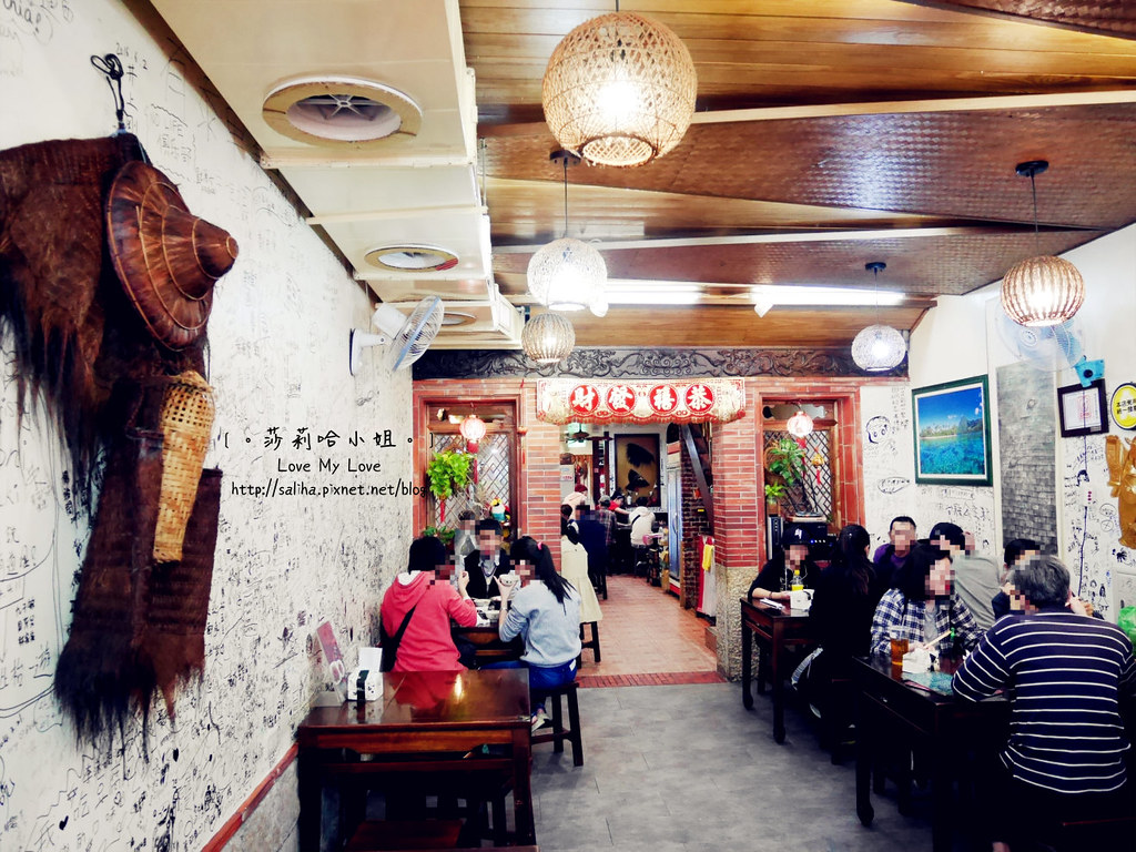 *新北深坑老街餐廳推薦*故鄉的口味-臭豆腐~好吃全素豆腐料理多吃,大推三杯臭豆腐 @ 莎莉哈小姐 :: 痞客邦