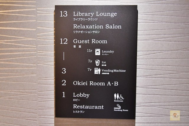 JR九州飯店Blossom那霸-20