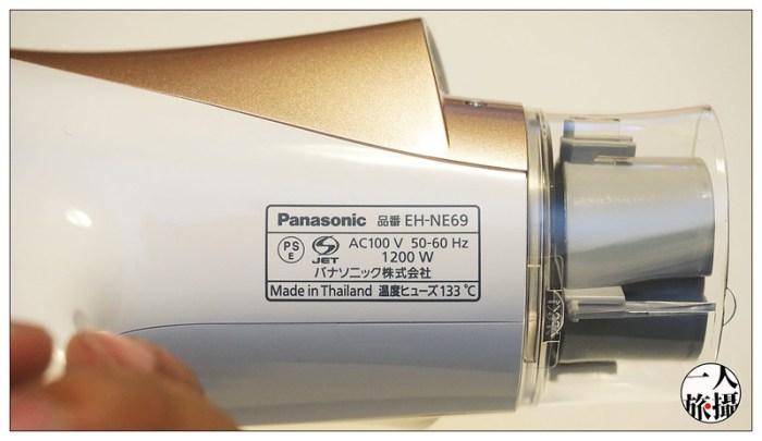 Panasonic 10