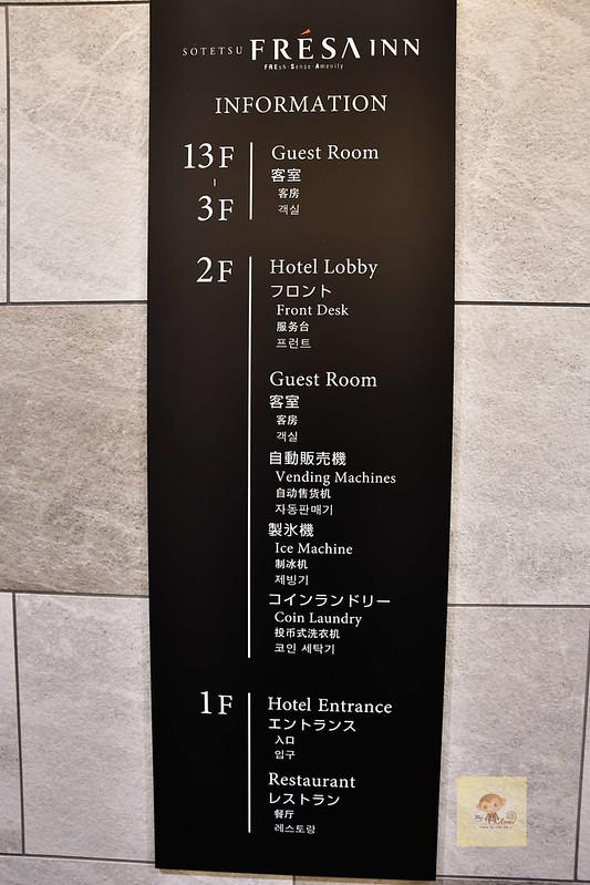 相鐵FRESA INN 上野御徒町-10