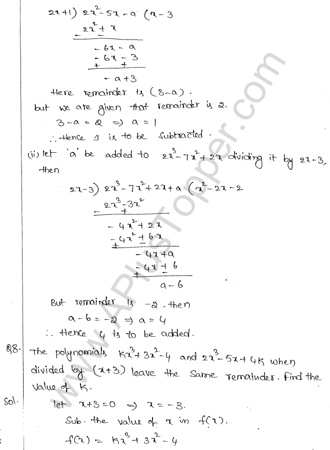 ml-aggarwal-icse-solutions-for-class-10-maths-ch-7-factor-theorem-4