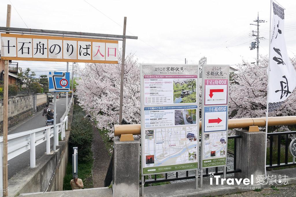 京都赏樱景点 伏见十石舟 (3)