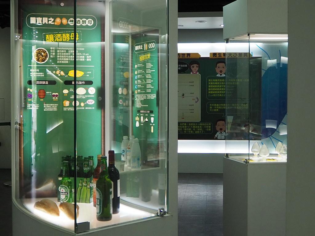 【宜蘭觀光工廠】菌寶貝博物館探索微生物世界 – nice爸爸旅遊趣
