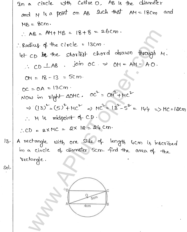ml-aggarwal-icse-solutions-for-class-10-maths-chapter-16-circles-12