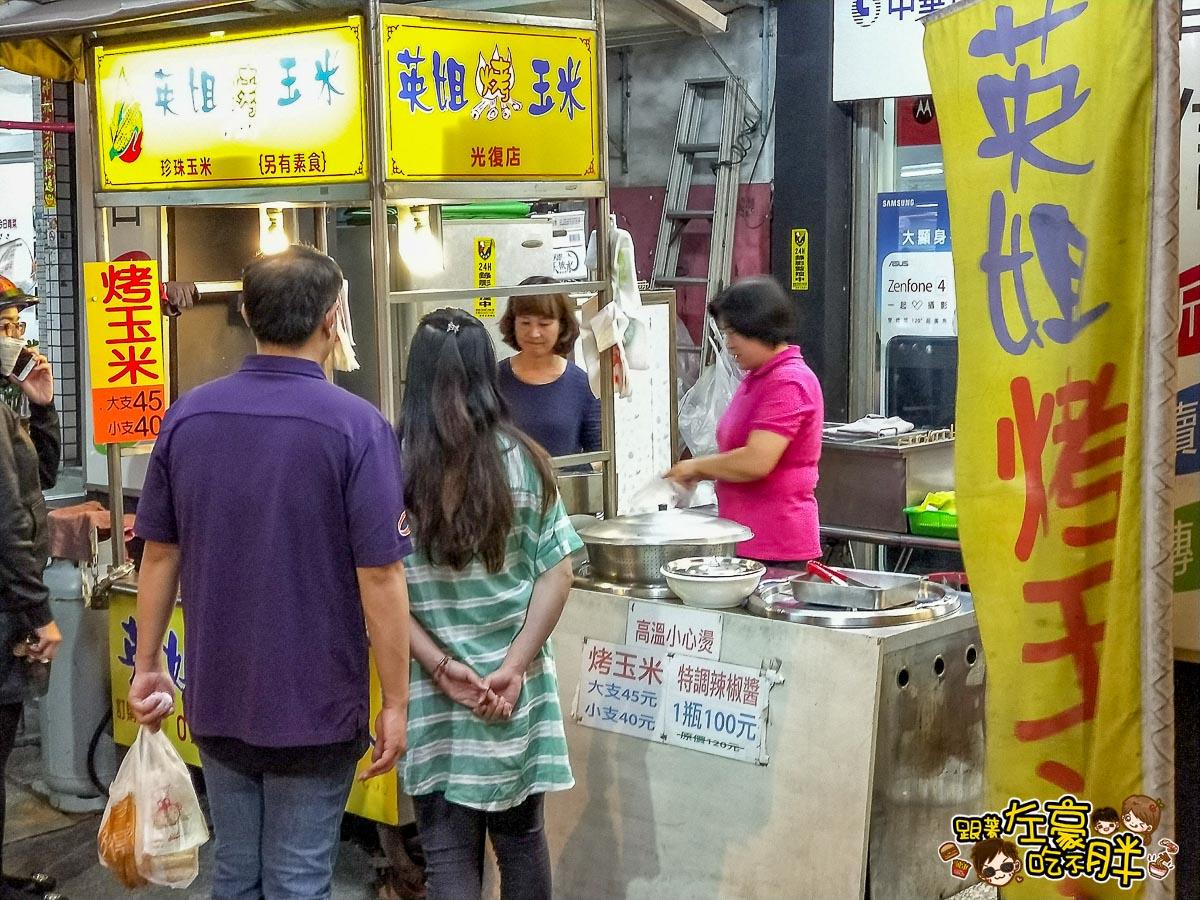 高雄鳳山夜市 週二文聖夜市 美食玩樂懶人包 – 跟著左豪吃不胖