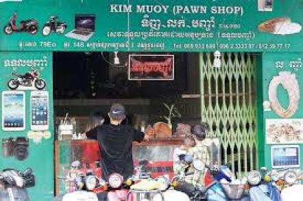 柬埔寨當舖