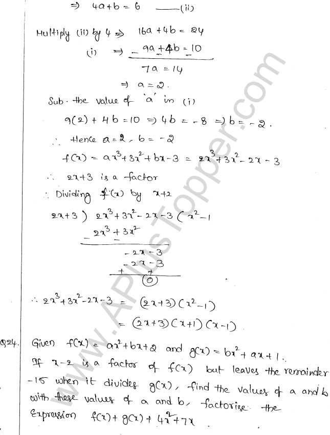 ml-aggarwal-icse-solutions-for-class-10-maths-ch-7-factor-theorem-18