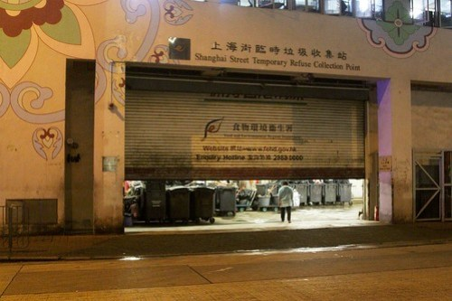 'Shanghai Street Temporary Refuse Collection Point' - it looks quite permanent to me