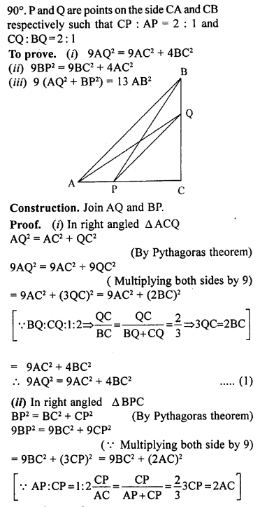 ML Aggarwal Class 9 Solutions for ICSE Maths Chapter 12 Pythagoras Theorem     ch3