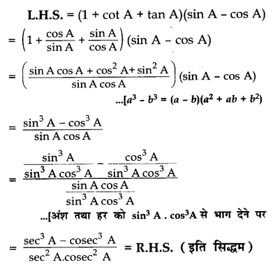 CBSE Sample Papers for Class 10 Maths in Hindi Medium Paper 2 S25