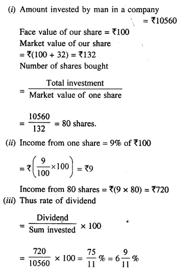 Selina Concise Mathematics Class 10 ICSE Solutions Chapterwise Revision Exercise 14