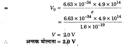 UP Board Solutions for Class 12 Physics Chapter 11 Dual Nature of Radiation and Matter 8