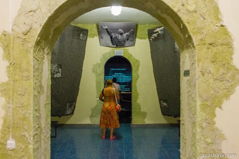 Музей катастроф на водах, Малореченское, Крым