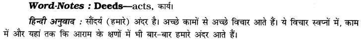NCERT Solutions for Class 6 English Honeysuckle Poem Chapter 4 Beauty 3