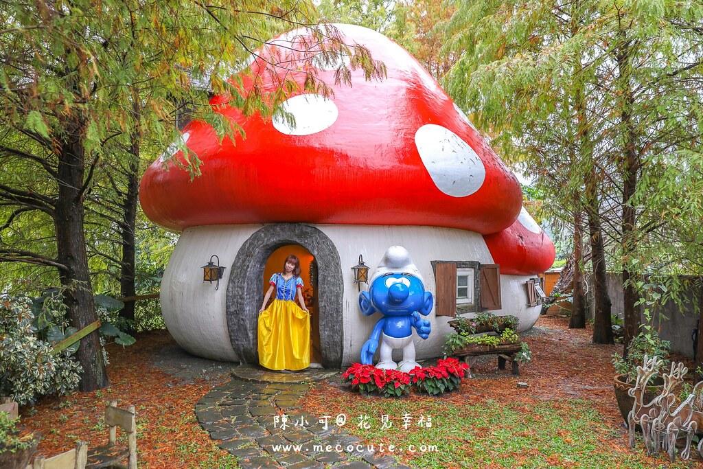 花蓮民宿:花見幸福莊園,關鍵字是蘑菇屋,白雪公主和拉拉熊鬆餅! – 陳小可的吃喝玩樂