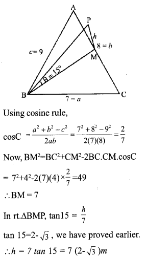 Plus One Maths Model Question Papers Paper 1A2