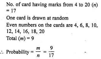 RD Sharma Class 10 Solutions Chapter 16 Probability VSAQS 1