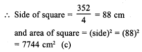 RD Sharma Class 10 Solutions Chapter 13 Areas Related to Circles MCQS -3