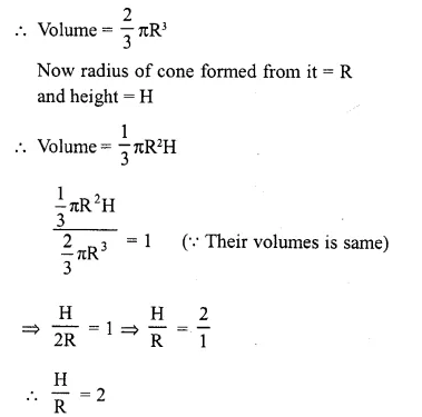 RD Sharma Class 10 Solutions Chapter 14 Surface Areas and Volumes  VSAQS 13
